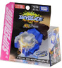 B-166 Takara Tomy Beyblade Accessory Sparking Bey Launcher L B166 Official