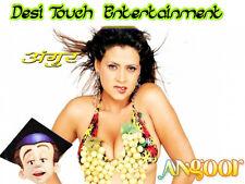 """Angoor (2005) Hot Hindi Bollywood Masala Sexy """"B"""" Movie From India"""