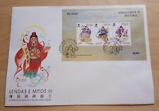 1996 Macau Legends & Myths Earth Kitchen Money Gods S/S FDC 澳门传说与神话土地财神灶君小型张首日封