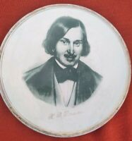 Vintage, rarity, wall plate of the USSR N.V. Gogol