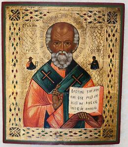 Icona sacra russa su legno rappresentante San Nicola