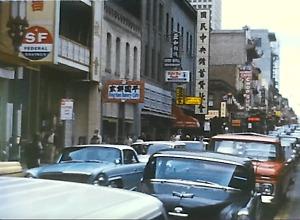 Super-8 Home Movie - San Francisco CA 1966