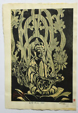 RARE GENUINE JAPANESE WOODBLOCK PRINT SHIRO KASAMATSU 1971 SELF PUBLISHED