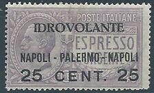 1917 REGNO POSTA AEREA NAPOLI PALERMO MNH ** - RR3271