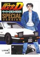 Initial D Paper Craft book special version