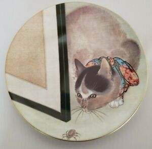 "MMA Metropolitan Museum of Art Toko ""Cat and Spider"" Porcelain Collector Plate"