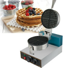 Us Plug Kitchen Electric Egg Cake Oven Puff Bread Maker Stainless Steel Machine