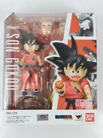 BANDAI S.H. Figuarts Dragon ball Z Son Gokou Kid Goku