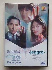 Korean Drama DVD Doctor John (2019) GOOD ENG SUB All Region FREE SHIPPING