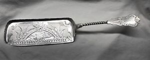 American Coin Silver Cake Server. Albert Coles Mid 19th Century.