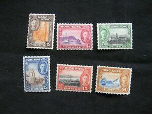 Hong Kong: 1941 Centenary Set Mint