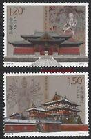 CHINA 2016-16 隆興寺 Stamp Longxing Monastery In Zhengding