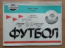 Los programas Dynamo Kiev-Stuttgart de Alemania 1973, Raro