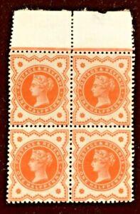Queen Victoria 1887 1/2d Vermilion SG197 Block of 4 Mint Top Margin