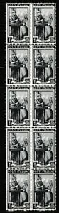 s34998 ITALIA DEALER STOCK 1950 MNH Lavoro Ruota L.1 (x n.10 sets)