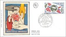 FRANCE - Centenaire de l'Union Postale Universelle - PARIS -1974 - FDC