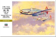 1/32 Hasegawa Kawasaki Ki61-1 Hei Hien Tony St28 08078