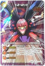 Toriko Miracle Battle Carddass Tommyrod Super Rare TR 34/77