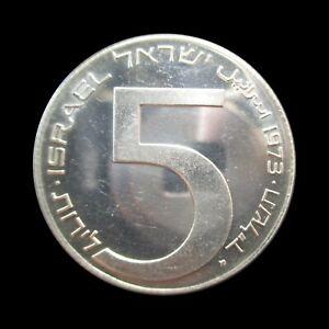 ISRAEL 5 LIROT 1973 BABYLONIAN LAMP SILVER UNC KM 75.1 #300#