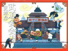 Dragonball Z Tenka-ichi Budo-kai Collection Diorama figure Limited Goku Piccolo