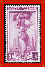 ITALY 1961 WOMEN fr.PUGLIA SC#672 MLH SC$25.00 FOOD, WINE