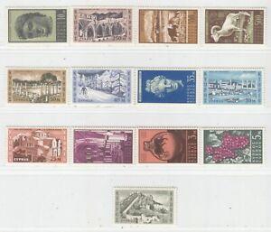 CYPRUS 1962 ISSUE FULL SET UNUSED SCOTT 206/18