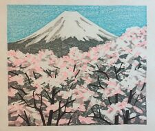 "Fumio Fujita Modernist Japanese Woodblock Print ""Cherry Blossom"""