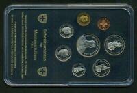 Switzerland:1984 Set, 8 Coins - 1,5,10,20,½,1,2 & 5 Franken * BU - Swiss Mint *
