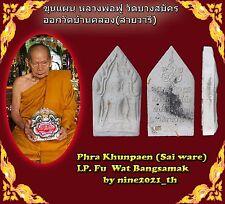 Phra KHUN PAEN Takrut LP FU BUDDHA AMULET HOLY TALISMAN RARE ANTIQUE  ANCIENT