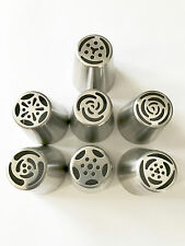 7 pcs Russian Flower Icing Piping Nozzles Cake Decoration Tips Baking Tools Rose
