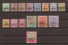 KUWAIT 1923-24 SG 1/15  Fine Used . Scarce . Cat £1100