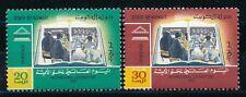 Kuwait 1975 SG 653-4 MNH