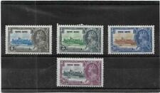 HONG KONG 1935 SILVER JUBILEE SET SG.133-136 LIGHTLY MOUNTED MINT MLH