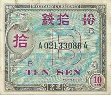 Series 100 Military Payment Certificate Mpc 10 Sen Ch Au Japan Wwii #088A Rare
