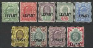 BRITISH LEVANT KEV11 1905-12 PART SET MINT