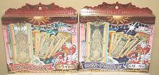 Card Captor Sakura Clow Card Collection Light & Dark Set CLAMP Unopened NIB CCS
