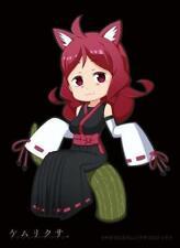 Kemurikusa Ritsu Card Game Character Sleeves Collection MT634 Anime Girl Art