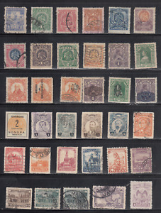 Mexico Selection of Older Stamps 2