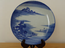 c.19th - Antique Japanese Arita Meiji Blue and White Porcelain Plate