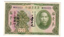 Cina  China      $5      1931    SPL  XF   pick S2422 lotto  2043