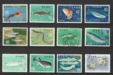 JAPAN 1966-1967 FISH SERIES COMP. SET OF 12 STAMPS SC#860-871 IN FINE USED