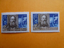 LOT 5207 TIMBRES / STAMP THEME AERONAUTIQUE ESPACE RUSSIE RUSSIA ANNÉE 1957
