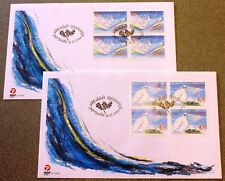 Greenland Post Official FDC 2001.10.16. Christmas Stamps - Block of Four