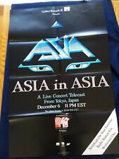 """Asia in Asia - Roger Dean 23""""x34"""" Poster 1983 Mtv Promo Advertising Yes Elp Rock"""