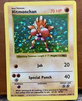 Pokemon Shadowless Hitmonchan Color Error? 7/102 Base Set Holo LP