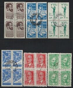 BRAZIL - 1960 USED BLOCKS OF 4