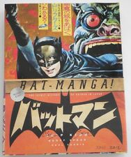 Brand NEW SIGNED  Chip Kidd   Bat-Manga!  Batman in Japan   SD Comic Con  2012