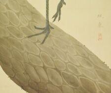 "Hanging Scroll 79.9"" Japanese Painting Pine Crane Picture Art Ink Japan b875"