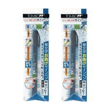 Tombow Fudenosuke Brush Pen Hard, 2 pens per Pack GCD-111(Japan import)