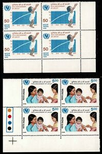 India 1986 The 40th Anniversary of UNICEF Set -  In Block Of Four Stamps - MUH